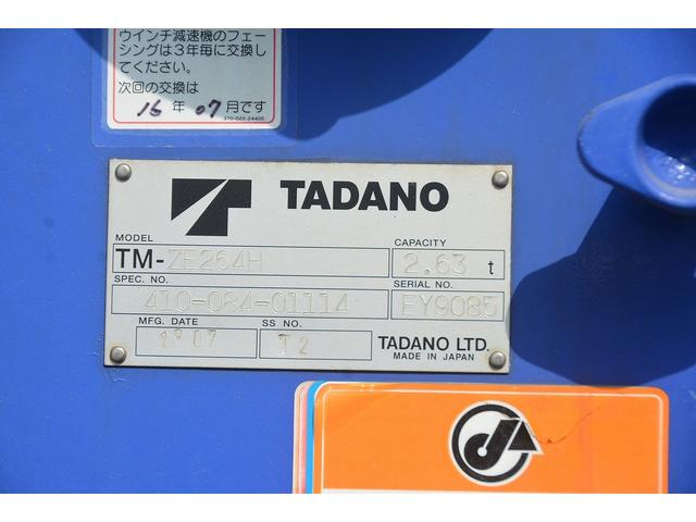 ワイドロング 4段クレーン タダノ 積載2t ラジコン(14枚目)