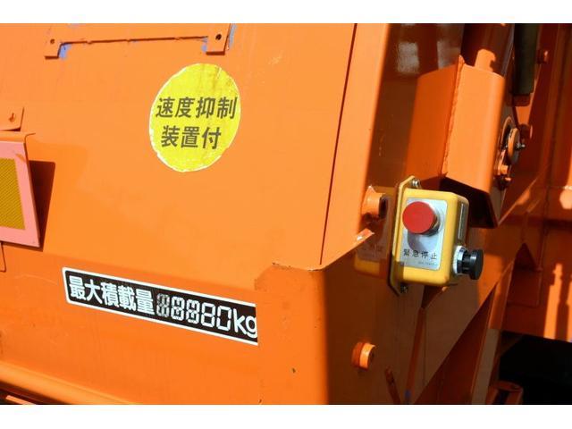 増トン パッカー ベッド 新明和 プレス式 7.4立米(19枚目)