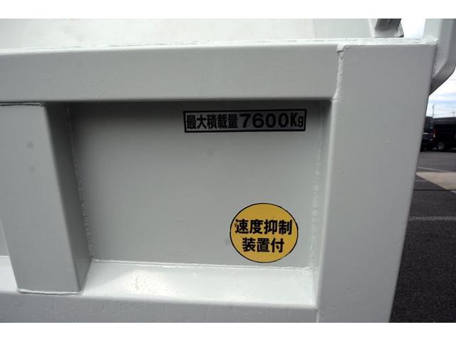 増トン ベッド 土砂ダンプ 7.6t積 極東 コボレーン(16枚目)