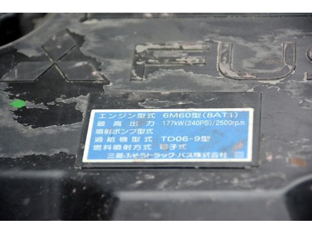 増トン ベッド 土砂ダンプ 7.6t積 極東 コボレーン(18枚目)