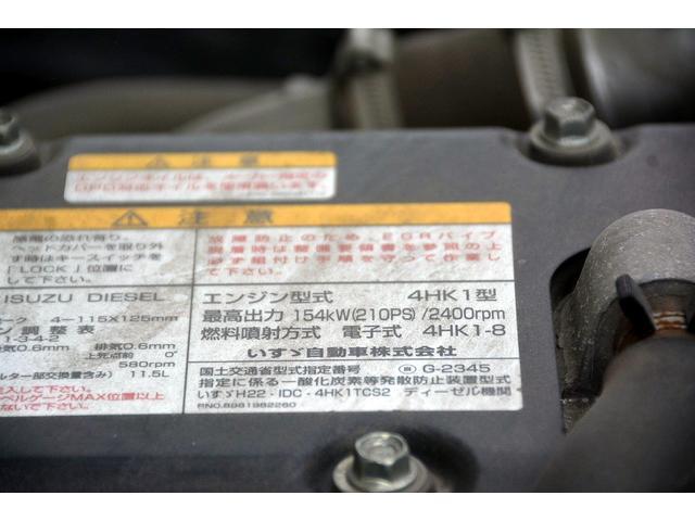「その他」「フォワード」「トラック」「埼玉県」の中古車12