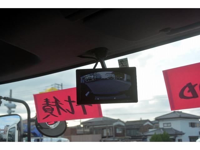 「その他」「ヒノレンジャー」「トラック」「埼玉県」の中古車28
