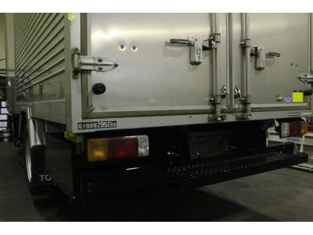 「トヨタ」「ダイナトラック」「トラック」「埼玉県」の中古車60