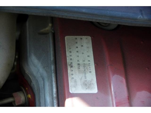 「トヨタ」「コースター」「その他」「埼玉県」の中古車12