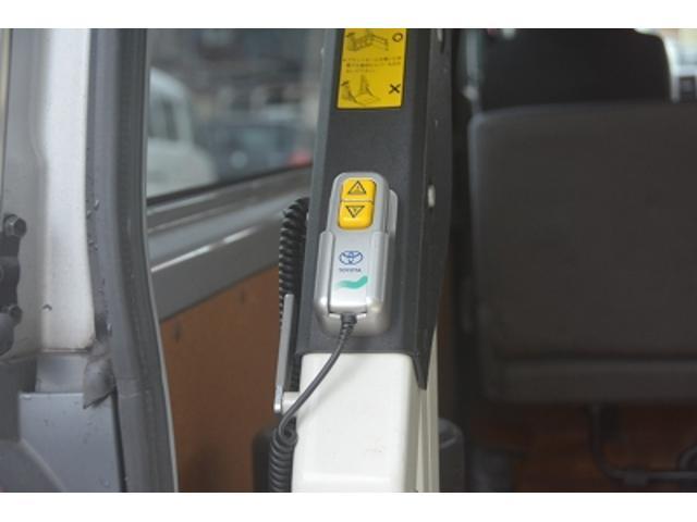 「トヨタ」「ハイエース」「その他」「埼玉県」の中古車19