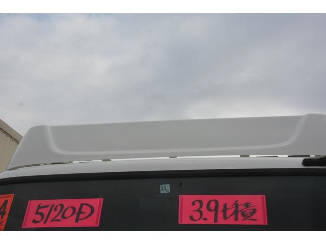 「その他」「ヒノレンジャー」「トラック」「埼玉県」の中古車21