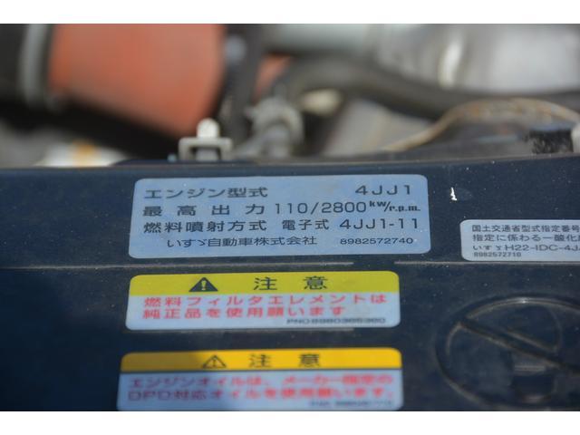 「その他」「エルフトラック」「トラック」「埼玉県」の中古車12