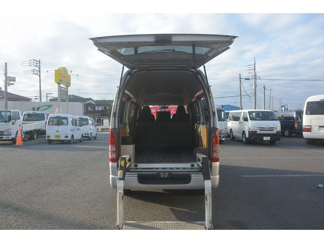 「トヨタ」「レジアスエースバン」「その他」「埼玉県」の中古車15