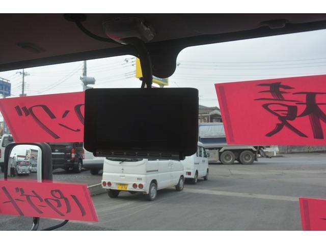 「トヨタ」「ダイナトラック」「トラック」「埼玉県」の中古車36
