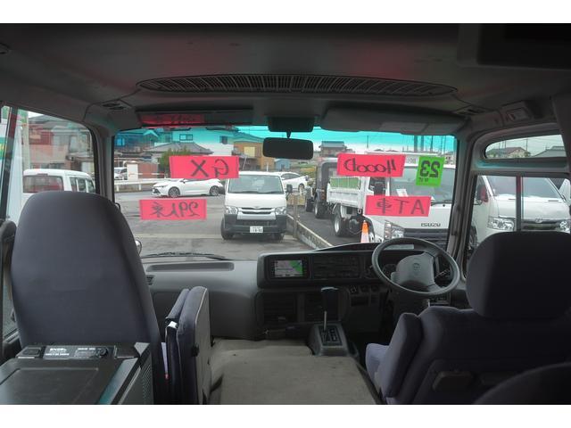 「トヨタ」「コースター」「その他」「埼玉県」の中古車43