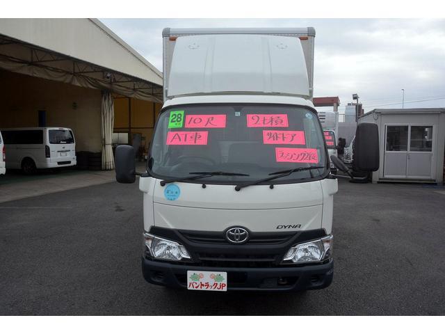 「トヨタ」「ダイナトラック」「トラック」「埼玉県」の中古車2