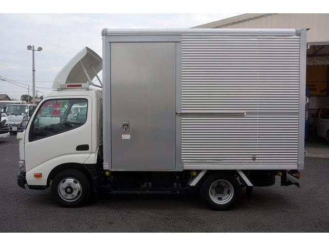 「トヨタ」「ダイナトラック」「トラック」「埼玉県」の中古車3