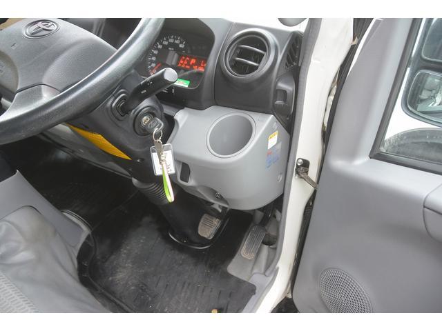 「トヨタ」「ダイナトラック」「トラック」「埼玉県」の中古車33