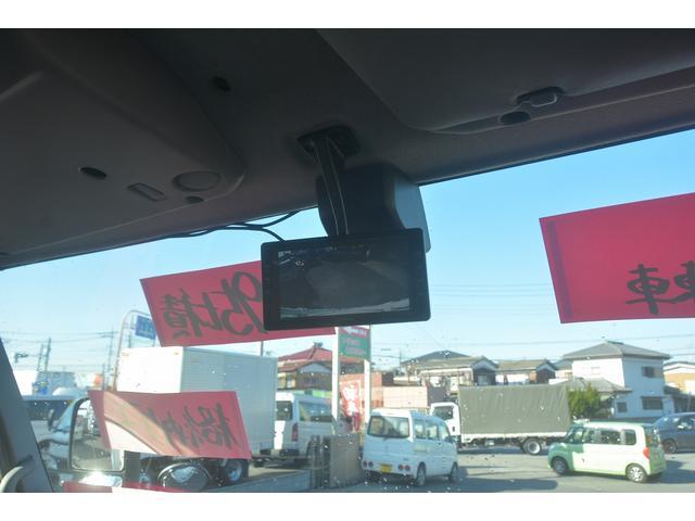 「その他」「デュトロ」「トラック」「埼玉県」の中古車29