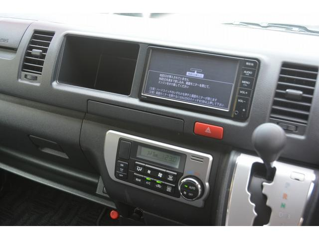 GL 14人乗 4ドア ナビ パワースライドドア 4型 ワンオーナー トヨタ純正ナビ(SD無し) ワンセグTV バックカメラ オートエアコン 取扱説明書 新車時保証書 スペアキー レベライザー ダブルエアバック ETC リクライニングモケットシート(30枚目)