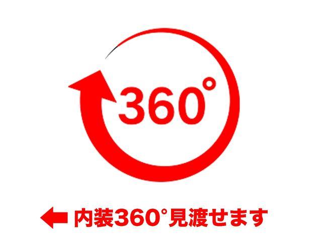 ロングDX 4ドア ハイルーフ PG付 ガソリン 3人 荷室加工有り セパレーターカーテン バックカメラ 社外ナビ レベライザー スペアキー ワンオーナー ETC ゲートサイズ約長さ136cm ストッパー迄96cmスロープ迄119cm 幅97cm(2枚目)