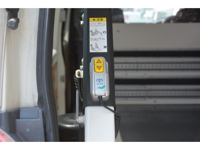 ロングDX 4ドア ハイルーフ PG付 ガソリン 3人 荷室加工有り セパレーターカーテン バックカメラ 社外ナビ レベライザー スペアキー ワンオーナー ETC ゲートサイズ約長さ136cm ストッパー迄96cmスロープ迄119cm 幅97cm(20枚目)