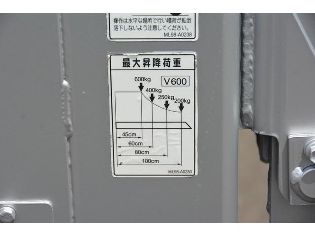 標準ロング アルミバン 跳ね上げ式パワーゲート 2トン 極東製跳ね上げ式パワーゲート600kg能力 換気口 左電動格納ミラー ラッシング2段 集中ロックなし ゲートサイズ約長さ150cm 幅181cm(29枚目)
