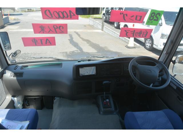 ロング GX 29人 自動ドア ナビ ルームラック AT オートステップ フォグランプ クーラー ヒーター モケットシート 後席モニター 新車時保証書 左電動格納ミラー バックカメラ ETC 暖機スイッチ スタッドレスタイヤ(31枚目)