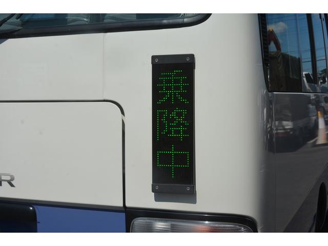 ロング LX マイクロバス 29人 ルームラック 自動扉 AT車 ロング LX 29人乗り 自動ドア オートステップ ルームラック クーラー ヒーター スクールバスステッカー レベライザー カーテン 左電動格納ミラー ETC 暖機スイッチ 乗降中表示灯(19枚目)