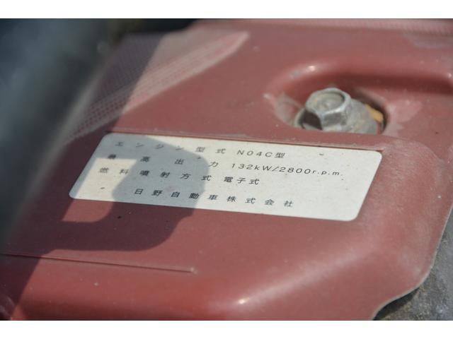 ワイド超ロング 重荷重高所作業車 19.7m バケット1t 6速MT タダノ製高所作業車 スーパーデッキ 鉄製バケット 左電動格納ミラー 坂道発進補助 ETC アイドリングストップ チョーク エコモード アシストアイドルアップ(26枚目)