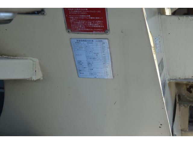 3軸 ベッド ミキサー車 カヤバ 8.9立米 電動ホッパ 6速MT 2デフ 水タンク キャブラダー 左電動格納ミラー フォグランプ ミラーヒーター 坂道発進補助 チョーク タコグラフ(18枚目)