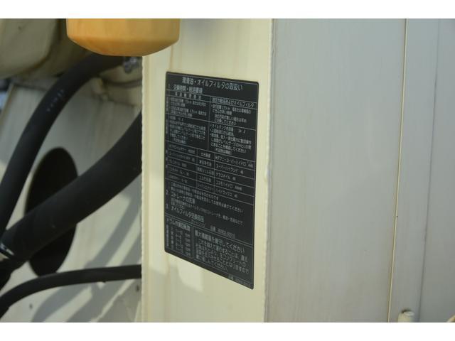 3軸 ベッド ミキサー車 カヤバ 8.9立米 電動ホッパ 6速MT 2デフ 水タンク 左電動格納ミラー キャブラダー フォグランプ ミラーヒーター 坂道発進補助 デフロック ETC チョーク タコグラフ アドブルー(15枚目)