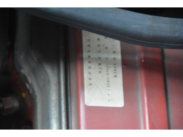 ロングEX マイクロバス エアサス 自動ドア ナビ 29人乗り 自動ドア モケットシート ルームラック ETC バックカメラ 冷蔵庫 エアサス フォグランプ(13枚目)
