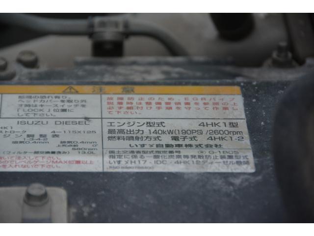 4トン ベッドレス 強化ダンプ 1方開 電動コボレーン MT 極東製 積載3800kg フォグランプ 坂道発進補助 ETC ダンプピン(13枚目)