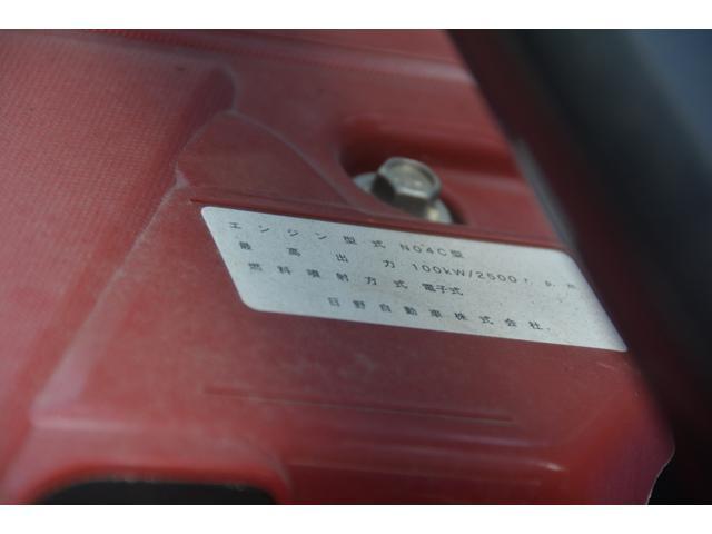 ワイドロング 4段クレーン ラジコン 2.6t吊 フックイン 5速MT ワイドロング タダノ製4段クレーン 2.63t吊 ラジコン フックイン セイコーラック 全低床 坂道発進補助 左電動格納ミラー フォグランプ 横滑り防止装置 チョーク(13枚目)