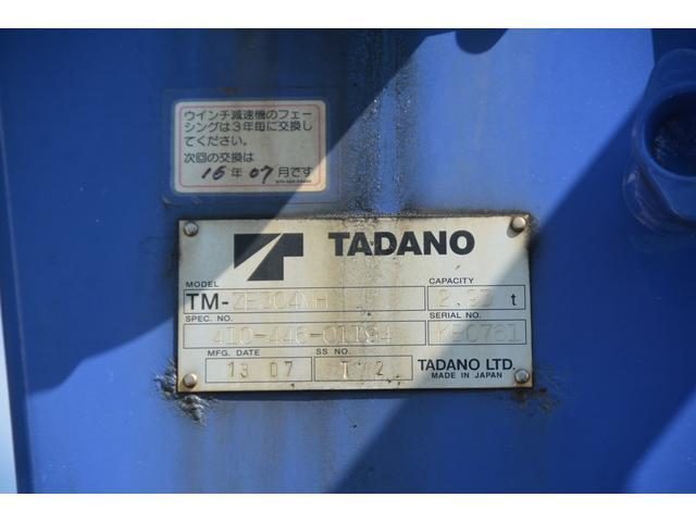 4トン 標準幅 4段クレーン ラジコン無し 2.75t積 積載2750kg 5.5m長 タダノ製 2.93t吊 フックイン 床板2重張り 床フック6対 坂道発進補助 オートエアコン(27枚目)
