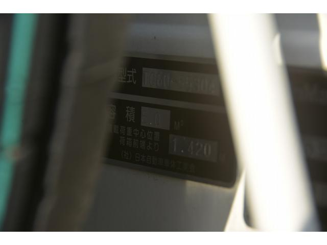 ワイド パッカー車 プレス式 連続動作 6.0立米 汚水 新明和製パッカー車 ワイドプレス式 6.0立米 連続動作 SUS汚水タンク 防臭扉 車線逸脱警報 衝突軽減ブレーキ 横滑り防止 ETC2.0 アシストアイドルアップ あみカゴ 新車時保証書 取扱説明書(16枚目)