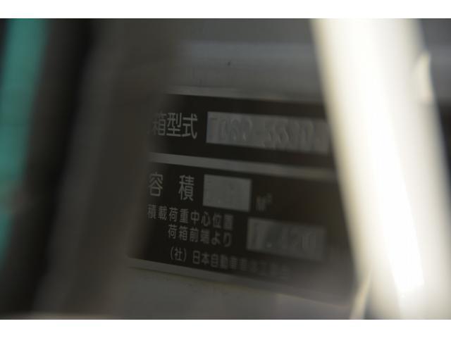 ワイド パッカー車 プレス式 連続動作 6.0立米 汚水 新明和製パッカー車 ワイドプレス式 6.0立米 連続動作 SUS汚水タンク 防臭扉 車線逸脱警報 衝突軽減ブレーキ 横滑り防止 ETC2.0 アシストアイドルアップ あみカゴ 新車時保証書 取扱説明書(17枚目)