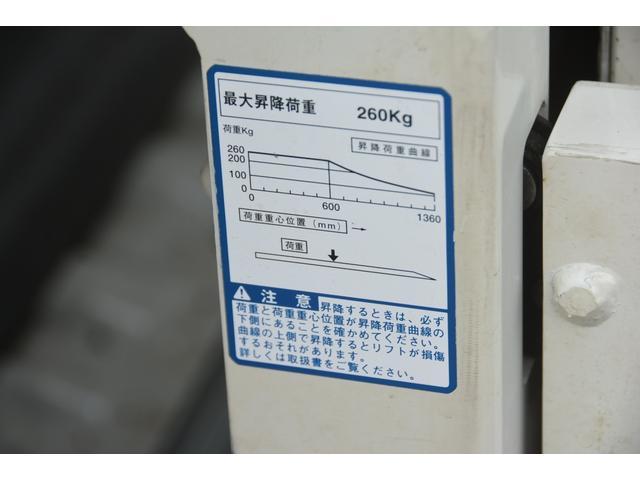 ロングDX 5ドア ハイルーフ パワーゲート ディーゼル(24枚目)