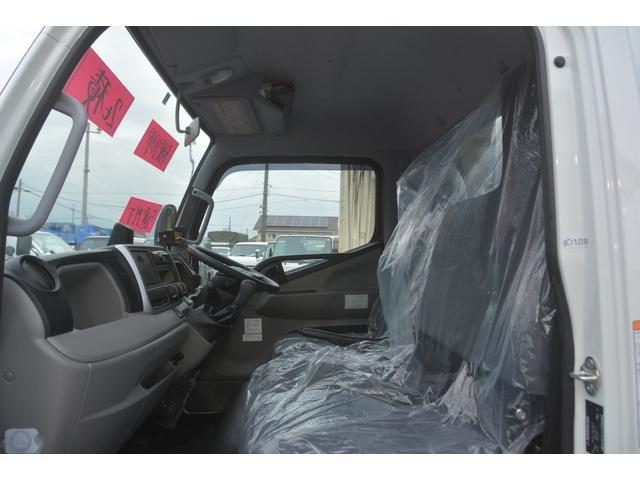 パッカー車 プレス式 新明和製 積載2000kg 4.3立米 連続動作 汚水タンク 作業灯 左電格ミラー キーレス 防臭扉(36枚目)