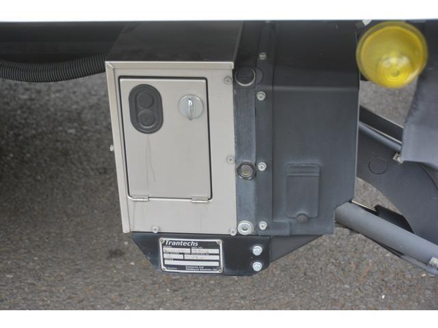 ワイド ベッド付 冷凍車 格納パワーゲート リアエアサス サイドドア 積載2300kg 6.2m長 菱重製 ジョルダー4列 キーストン -30度設定 ラッシング2段 バックカメラ(27枚目)
