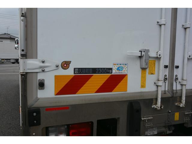 ワイド ベッド付 冷凍車 格納パワーゲート リアエアサス サイドドア 積載2300kg 6.2m長 菱重製 ジョルダー4列 キーストン -30度設定 ラッシング2段 バックカメラ(30枚目)