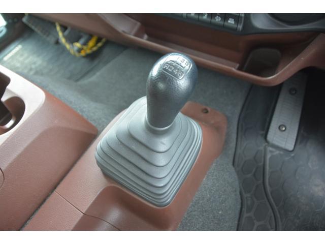 ワイド ベッド付 冷凍車 格納パワーゲート リアエアサス サイドドア 積載2300kg 6.2m長 菱重製 ジョルダー4列 キーストン -30度設定 ラッシング2段 バックカメラ(33枚目)