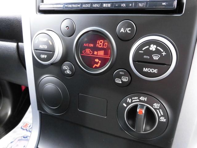 「スズキ」「エスクード」「SUV・クロカン」「埼玉県」の中古車24