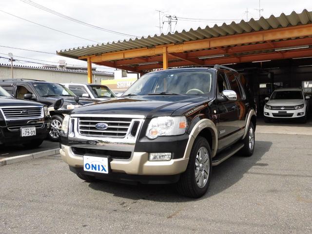 「フォード」「フォード エクスプローラー」「SUV・クロカン」「埼玉県」の中古車7