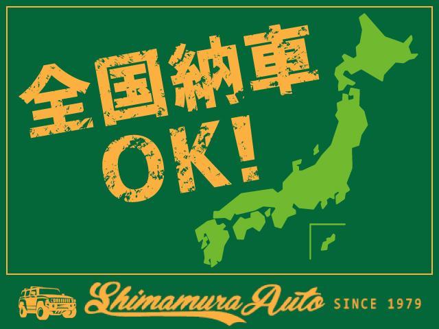 「三菱」「パジェロ」「SUV・クロカン」「埼玉県」の中古車4