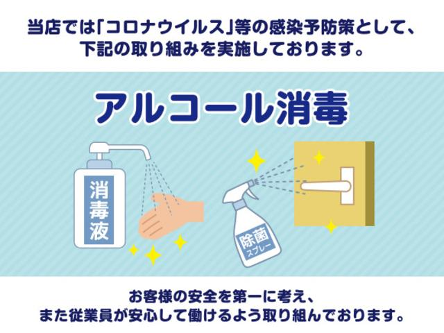 「三菱」「パジェロ」「SUV・クロカン」「埼玉県」の中古車36