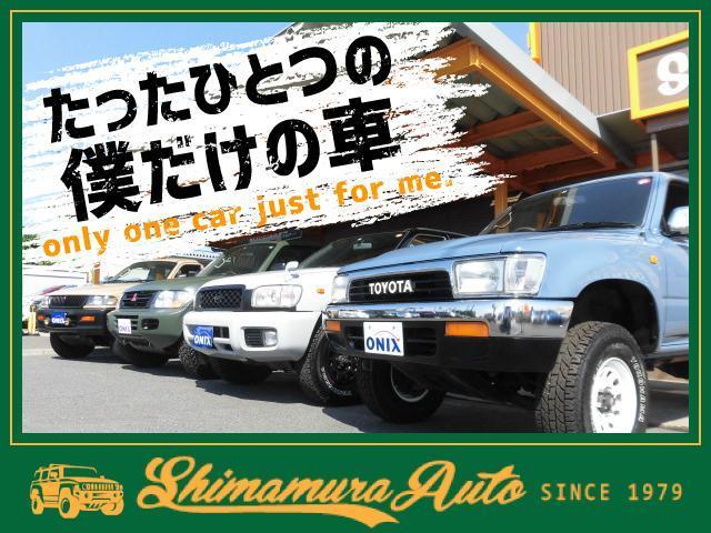 「三菱」「パジェロ」「SUV・クロカン」「埼玉県」の中古車39