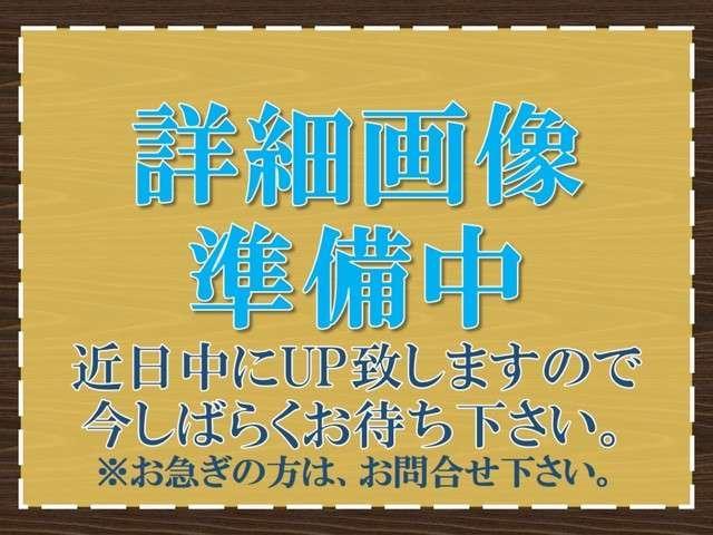 「三菱」「パジェロ」「SUV・クロカン」「埼玉県」の中古車9