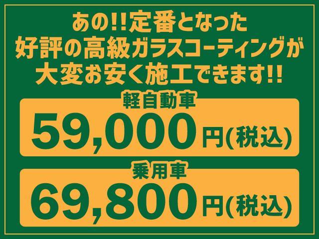 「スズキ」「エスクード」「SUV・クロカン」「埼玉県」の中古車15