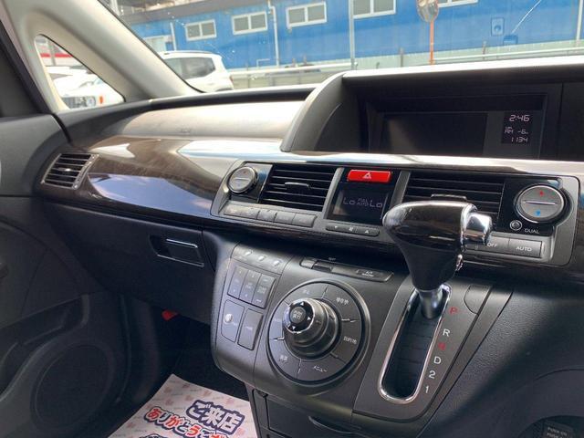 VGエアロHDDナビスペシャルパッケージ - 車両品質評価書付き - 車高調・社外19インチ・ナビ・バックカメラ・ETC・ローダウン・フルエアロ・キセノランライト・禁煙車・記録簿(30枚目)