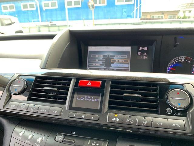 VGエアロHDDナビスペシャルパッケージ - 車両品質評価書付き - 車高調・社外19インチ・ナビ・バックカメラ・ETC・ローダウン・フルエアロ・キセノランライト・禁煙車・記録簿(32枚目)