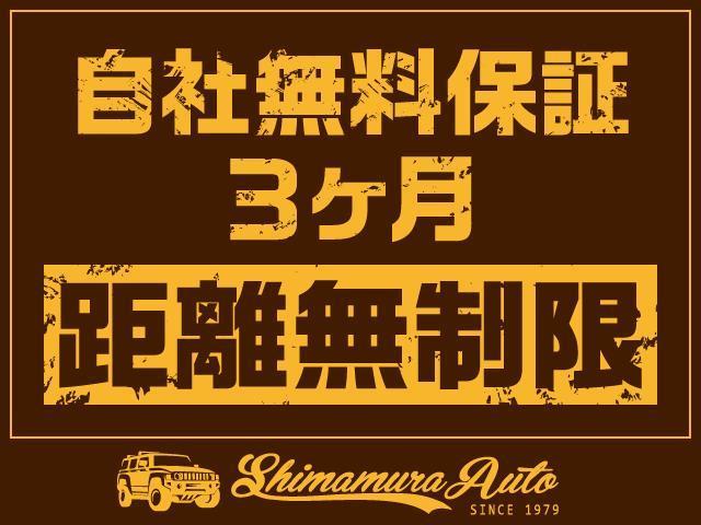 VGエアロHDDナビスペシャルパッケージ - 車両品質評価書付き - 車高調・社外19インチ・ナビ・バックカメラ・ETC・ローダウン・フルエアロ・キセノランライト・禁煙車・記録簿(52枚目)