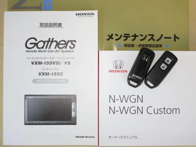 ホンダ N-WGN G・Aパッケージ ナビ CTBA