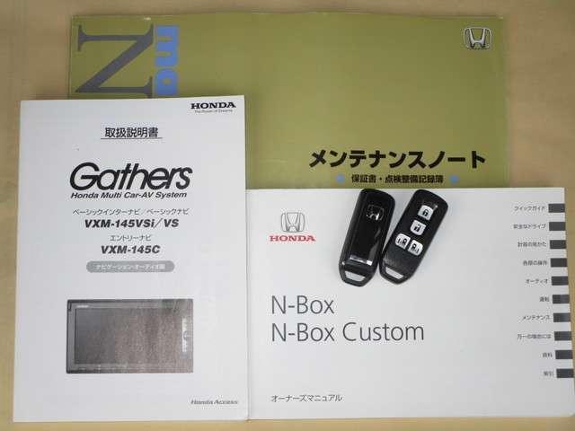 ホンダ N BOX G SSパッケージ 純正メモリーナビRカメラ ETC